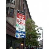 Does NYC Parking Confuse You? You're Not The Only One.