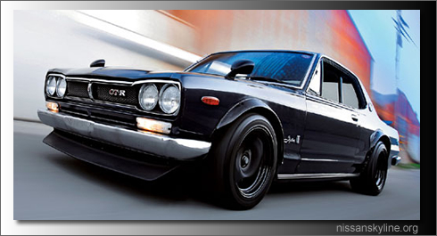 Nissan  on 1972 Nissan Skyline Fast Five 600x450 Fast And Furious 5 Fast Five